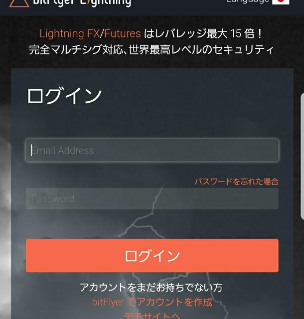 f:id:yu-tabox:20171101142109j:plain