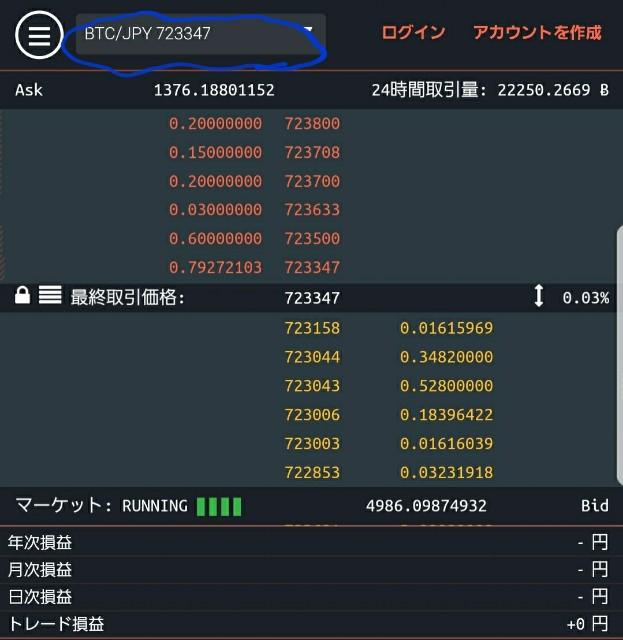 f:id:yu-tabox:20171101142612j:plain