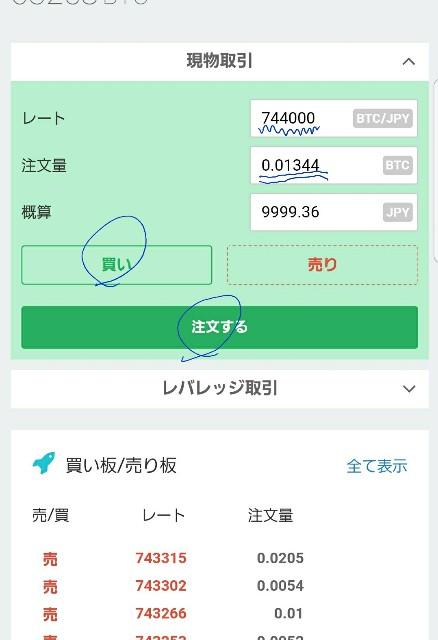 f:id:yu-tabox:20171101193256j:plain