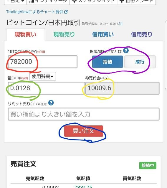f:id:yu-tabox:20171102162448j:plain