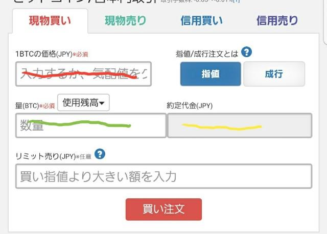 f:id:yu-tabox:20171102163447j:plain