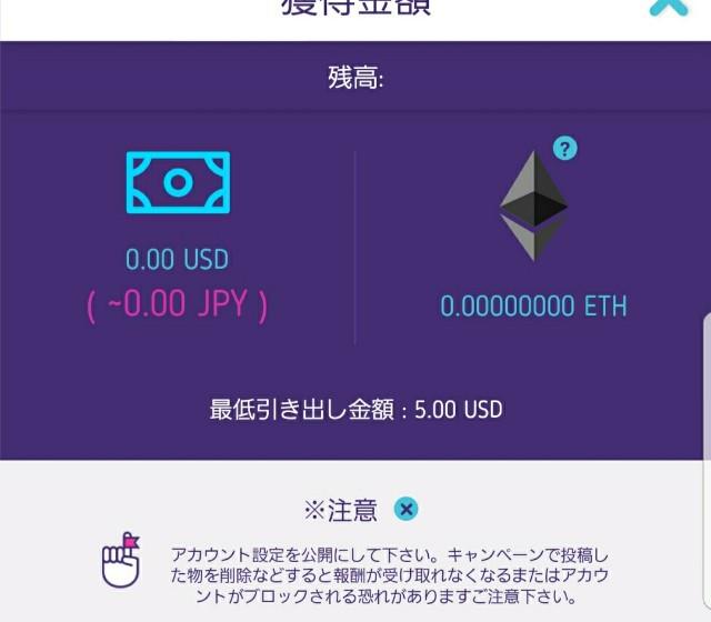 f:id:yu-tabox:20171104111644j:plain