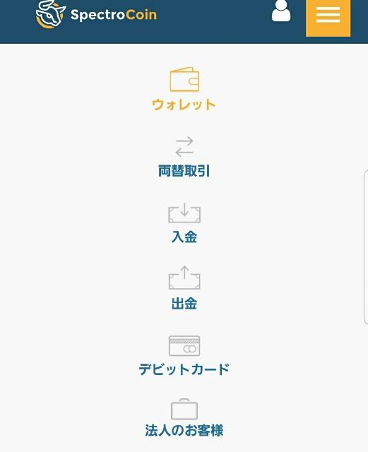 f:id:yu-tabox:20171107223749j:plain