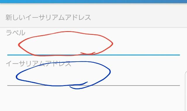 f:id:yu-tabox:20171108160815j:plain