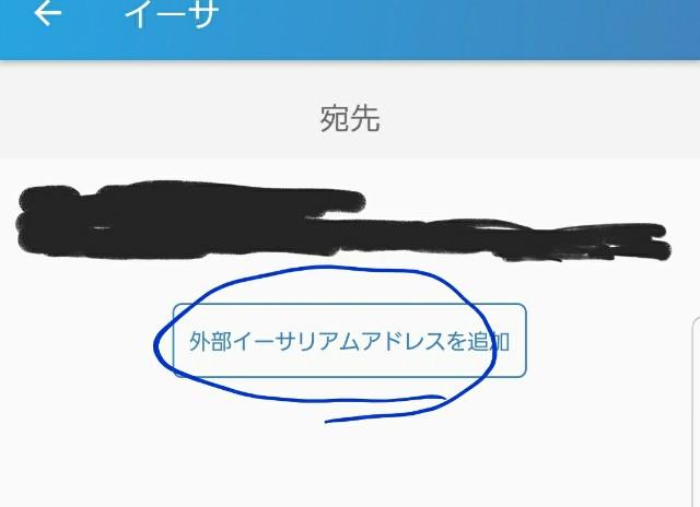 f:id:yu-tabox:20171108161610j:plain