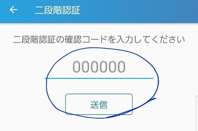 f:id:yu-tabox:20171108163908j:plain