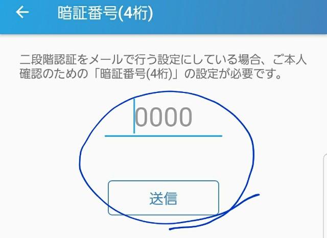 f:id:yu-tabox:20171108163915j:plain