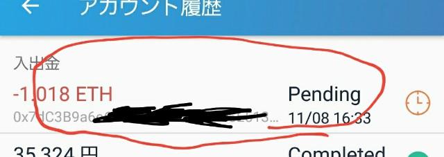 f:id:yu-tabox:20171108191945j:plain