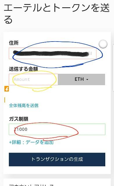 f:id:yu-tabox:20171109005734j:plain