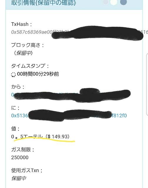 f:id:yu-tabox:20171109011127j:plain