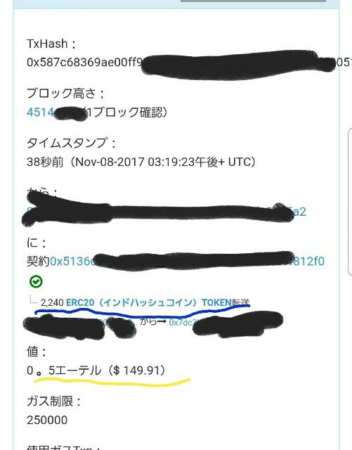 f:id:yu-tabox:20171109011132j:plain