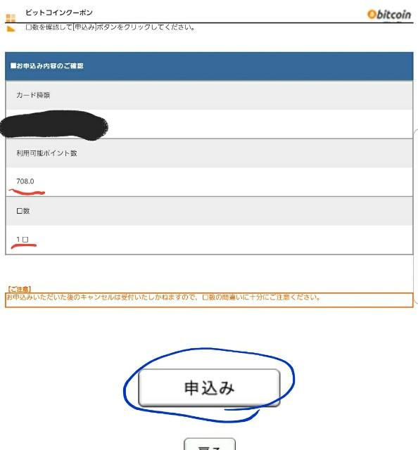 f:id:yu-tabox:20171118131230j:plain