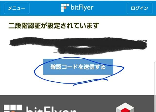 f:id:yu-tabox:20171118162936j:plain
