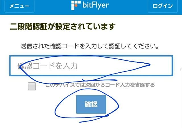 f:id:yu-tabox:20171118163055j:plain