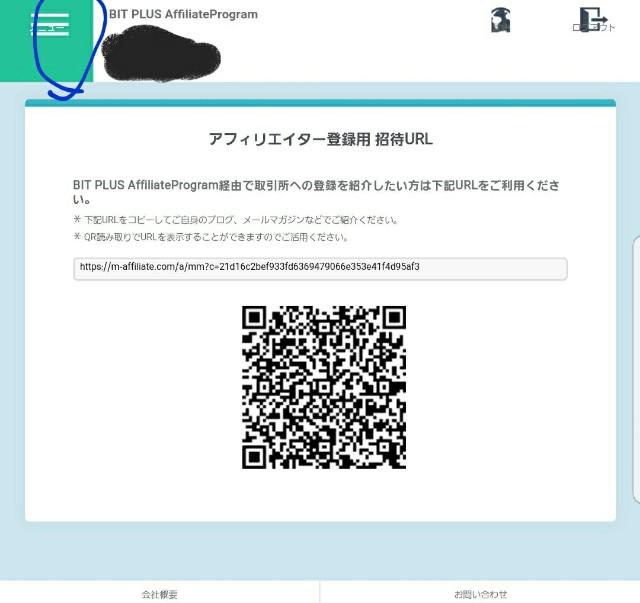 f:id:yu-tabox:20171128210549j:plain
