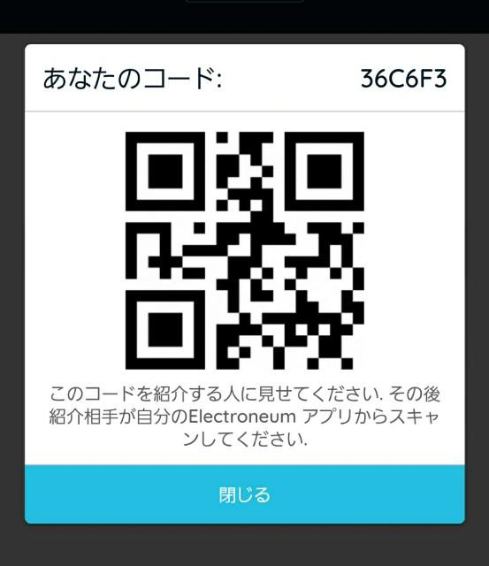f:id:yu-tabox:20171215133111j:plain