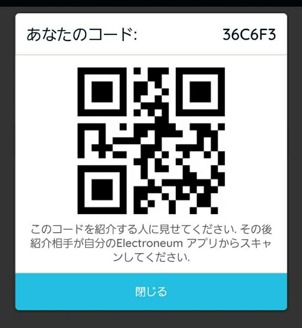 f:id:yu-tabox:20171219172206j:plain