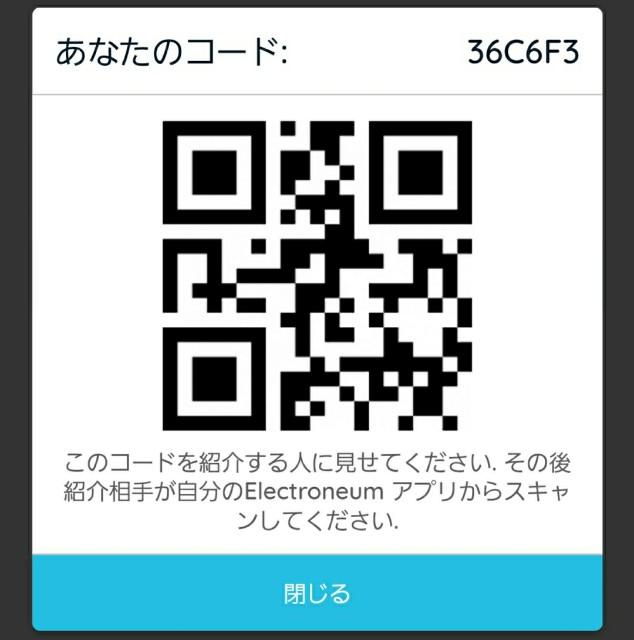 f:id:yu-tabox:20180306224525j:plain