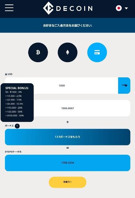 f:id:yu-tabox:20180607183152j:plain