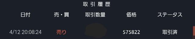 f:id:yu-tabox:20190412201641j:image