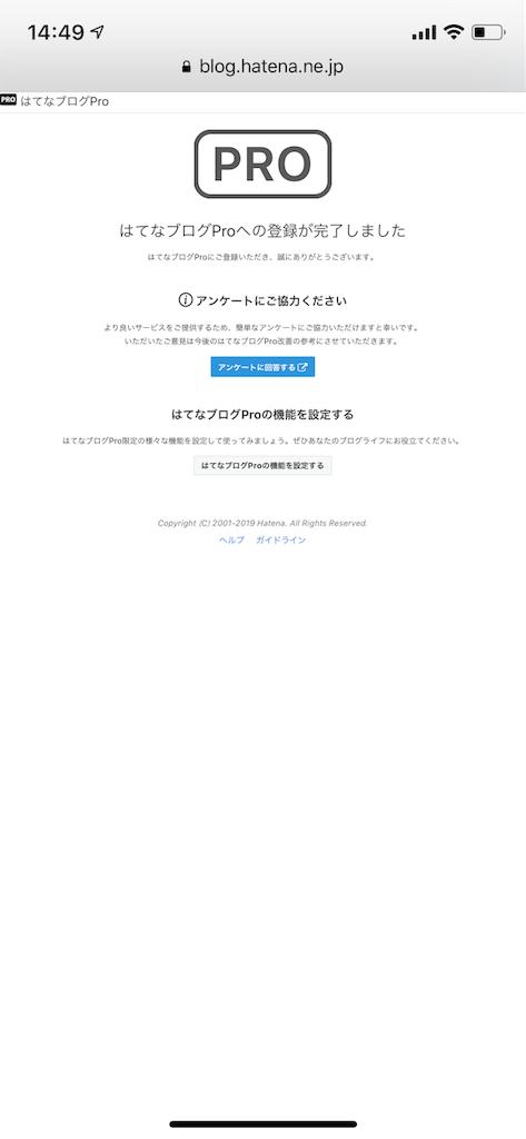f:id:yu-takun:20190627144911p:image