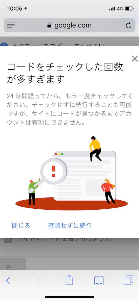 f:id:yu-takun:20190628100621p:image