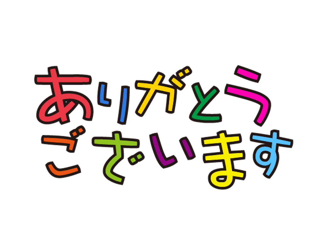 f:id:yu-takun:20190806224756p:image