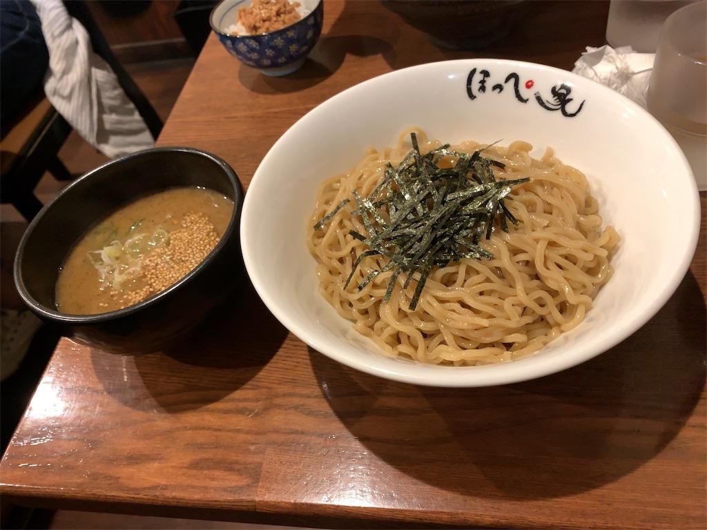 f:id:yu-takun:20190920033522j:image