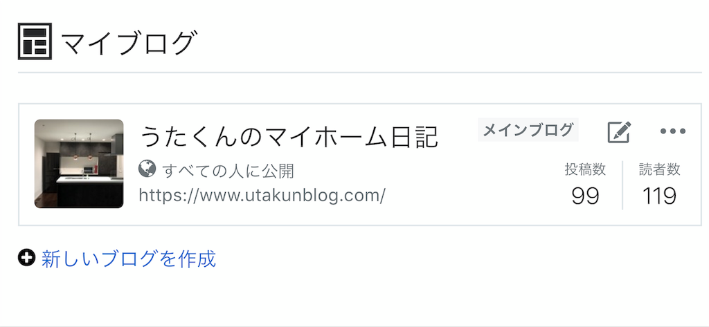 f:id:yu-takun:20191002180304p:image