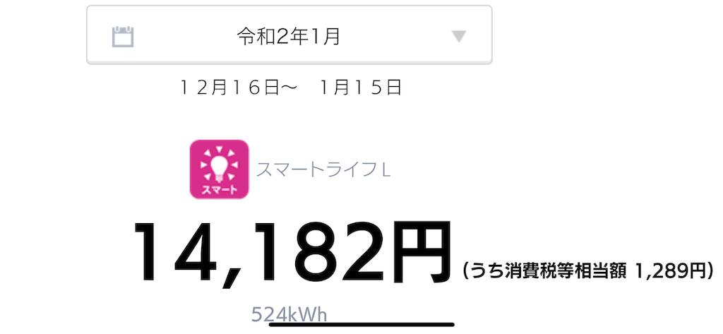 f:id:yu-takun:20200122092722p:image