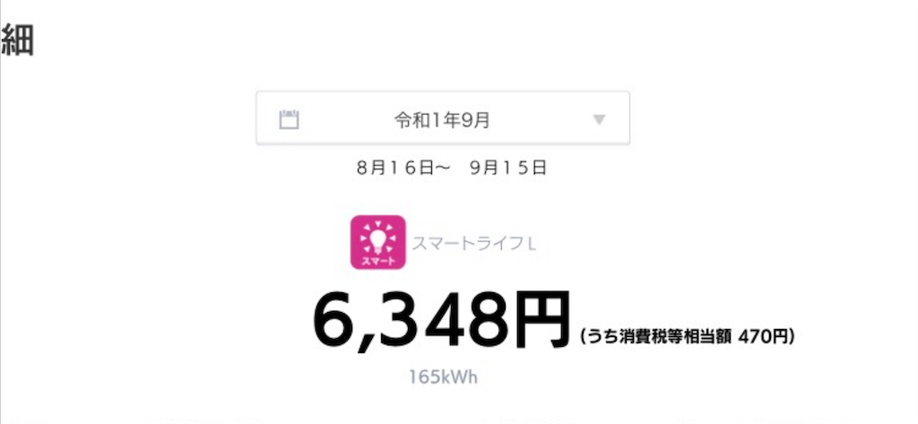 f:id:yu-takun:20200122093239p:image