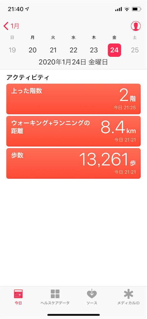 f:id:yu-takun:20200124214018p:image