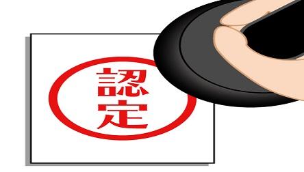 f:id:yu-tarestartlife:20200924200836j:plain