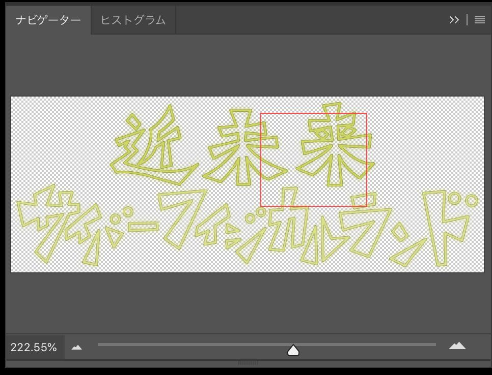 f:id:yu-tayu:20181217114207p:plain