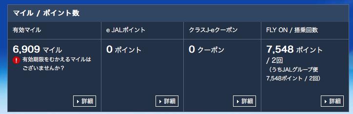 f:id:yu-tokun:20160607171113p:plain