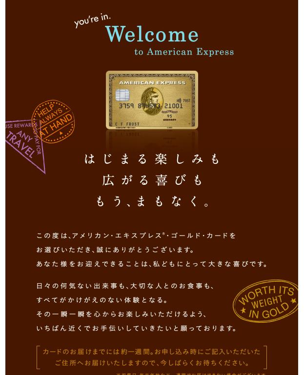 f:id:yu-tokun:20160806143437p:plain