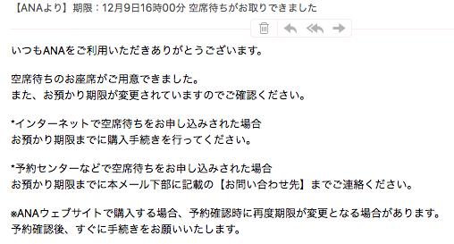 f:id:yu-tokun:20161214184028p:plain