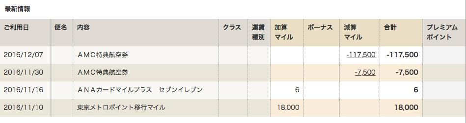 f:id:yu-tokun:20161223100742p:plain