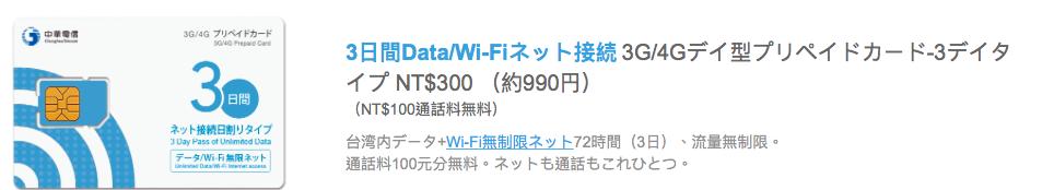 f:id:yu-tokun:20170124102653p:plain
