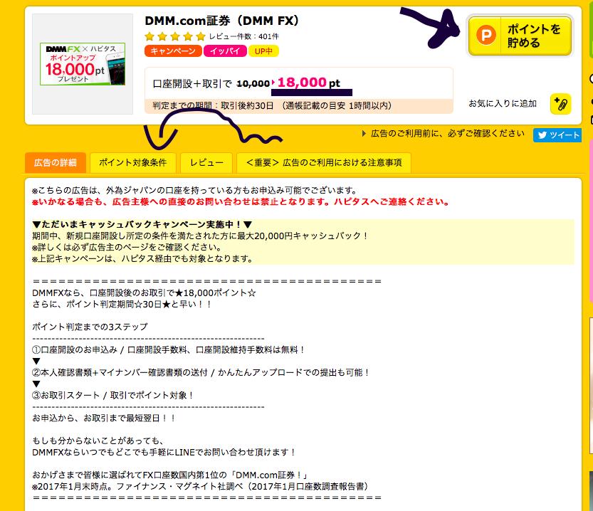 f:id:yu-tokun:20170405182248p:plain