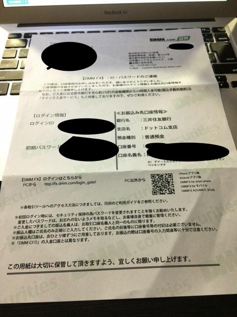 f:id:yu-tokun:20170405192634j:plain