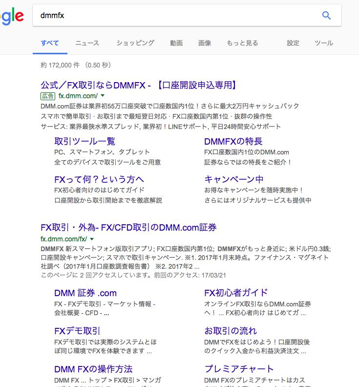 f:id:yu-tokun:20170406153711p:plain
