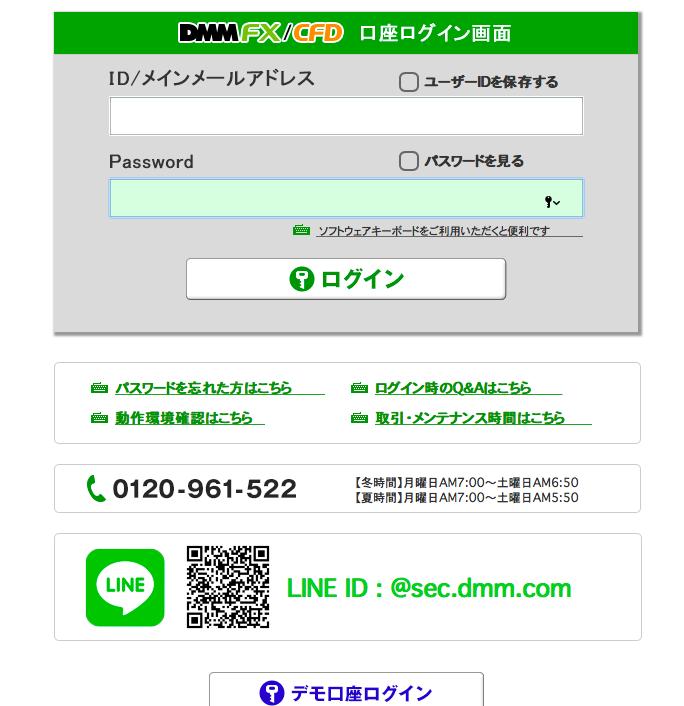 f:id:yu-tokun:20170406154710p:plain