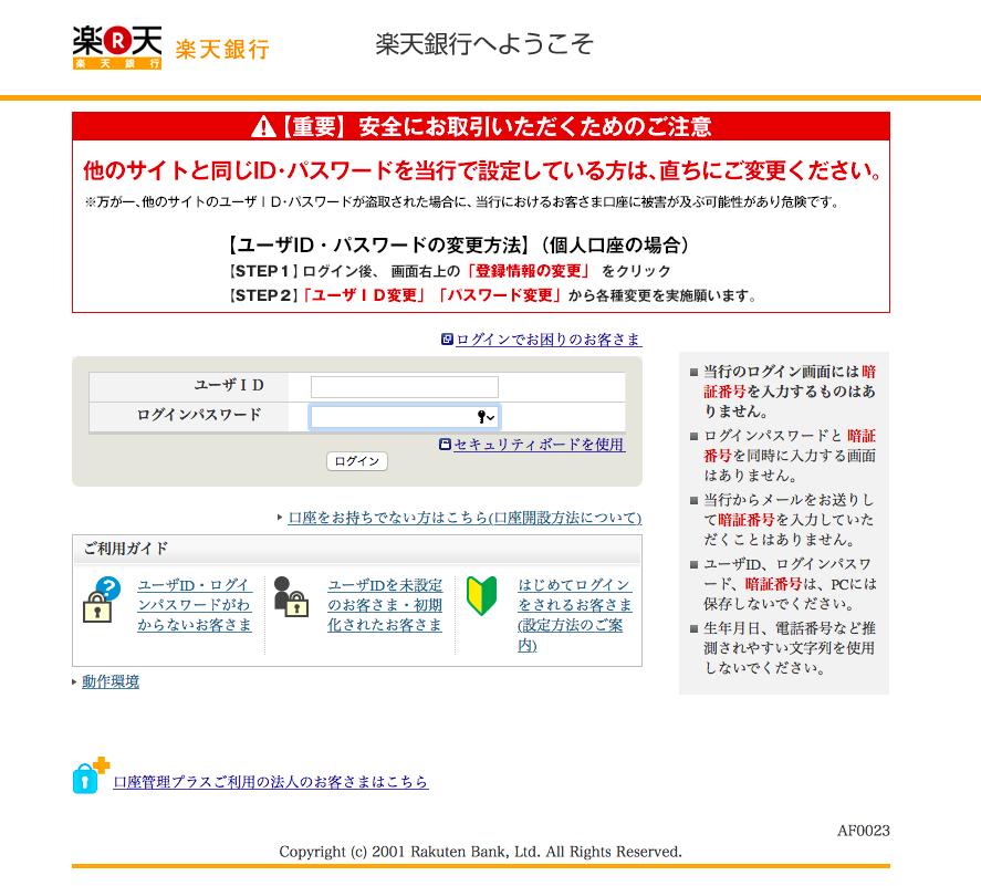 f:id:yu-tokun:20170406161033p:plain