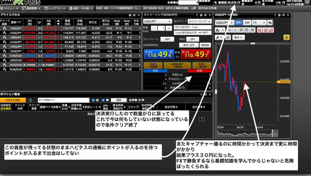 f:id:yu-tokun:20170407113505p:plain