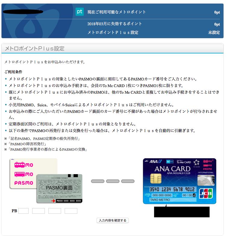 f:id:yu-tokun:20170407125156p:plain