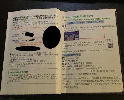 f:id:yu-tokun:20170407131452p:plain