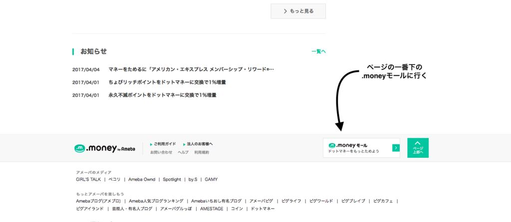 f:id:yu-tokun:20170408094557p:plain