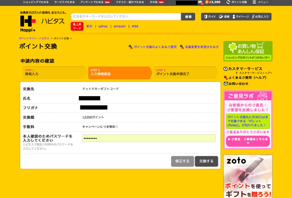 f:id:yu-tokun:20170411121555p:plain