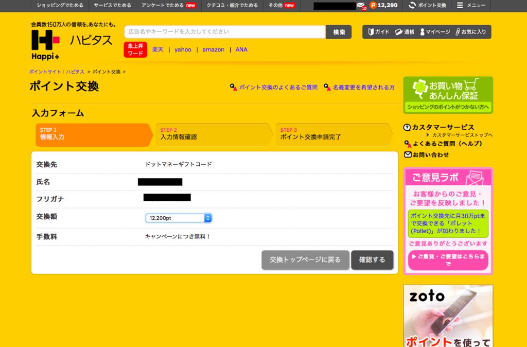 f:id:yu-tokun:20170411121650p:plain